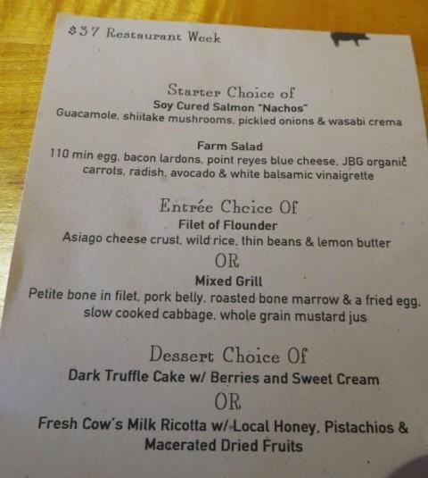 salty sow ARW austin restaurant week 2013