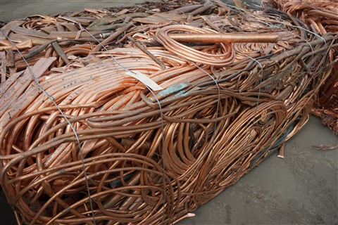 recycled copper bale at austin metal