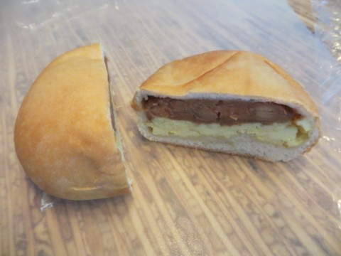 refried bean and egg kolache texas