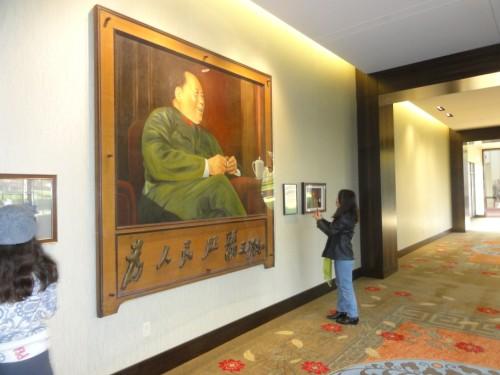 communist mao portrait at the anatole dallas hotel asian art collection