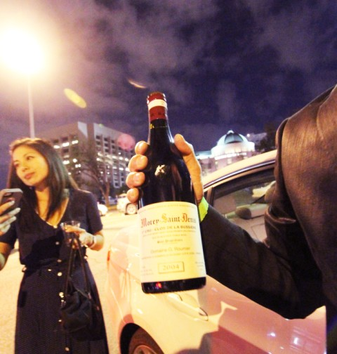 french parking lot wine blanton museum of art bscene tailgate party