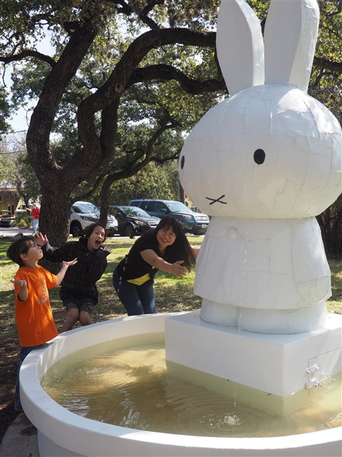 ton sachs miffy crying bunny fountain laguna gloria austin