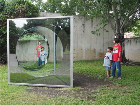 houston sculpture garden