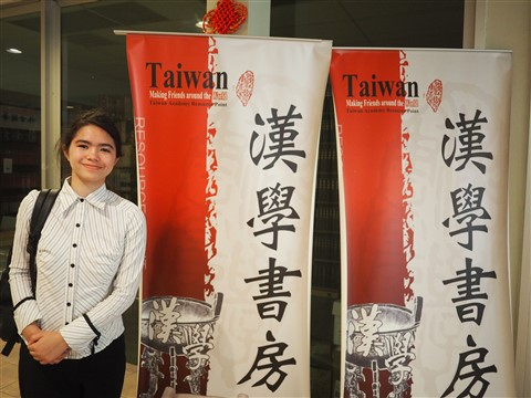 houston taiwanese fasca summer program