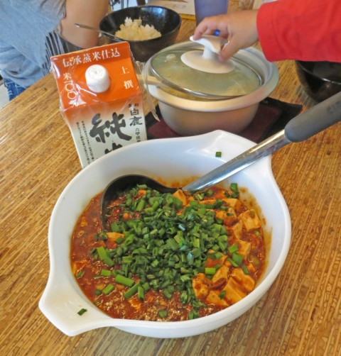 vegan mapu tofu and sake vegetarian chinese cooking