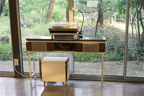 tube amplifier turntable austin vintage modern
